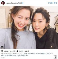 河北麻友子&桐谷美玲、2ショット写真に公開に「みれまゆ最強最強」の声