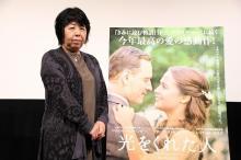「光をくれた人」原作翻訳・古屋美登里、M・ファスベンダーの目の演技に感銘