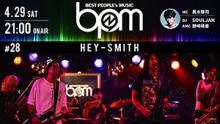 HEY-SMITH、AbemaTV「BEST PEOPLE's MUSIC」でライブへの熱い想いを語る