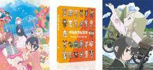 『けものフレンズ』『キノの旅』…ファンタジーに時代劇も!名作ロードムービーアニメ5選