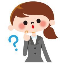 就業規則と雇用契約書の内容が違う…優先されるのはどっち?