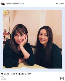 長谷川京子&瀬戸朝香、貴重なママ友2ショットに反響「べっぴんなお二人さん!」