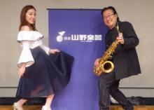 平原綾香、サックス奏者の父と親子共演 父の本音に「複雑…」