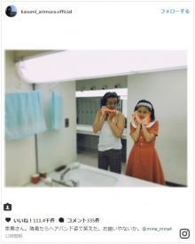 有村架純、峯田和伸との笑える2ショット披露「お揃いやないか」