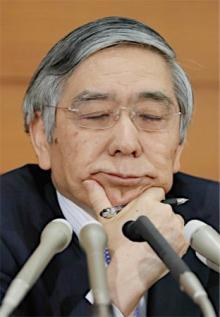 景気、9年ぶり「拡大」=黒田総裁