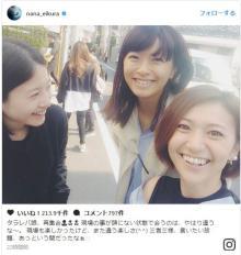 榮倉奈々、『タラレバ娘』再会に喜ぶ「あっという間だったなぁ」