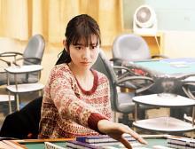 岡本夏美 主演映画『女流闘牌伝aki-アキ-』の予告映像公開 麻雀に生きる少女の凛々しい表情が