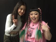 渡辺直美が「気になりすぎる」と絶賛し話題 モデル・ハーヴィー瑛美の年齢に驚きの声