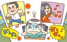 賃貸管理のプロに聞く[1]入居後のトラブルで一番多い「騒音」問題の解決方法とは