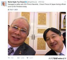 マレーシアご訪問 皇太子さまの「SMARTトンネル」体験