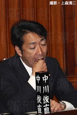 重婚ウェディング政務官「中川俊直」、愛人トラブルでストーカー登録 妻はがん闘病中