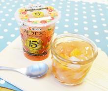 希少なカラカラオレンジ使用 贅沢感アップの濃厚ゼリーを堪能
