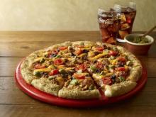 もう無理に2枚買わなくていいんだ...! ドミノ・ピザの「1枚割」知ってる?
