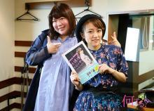 高橋みなみも知らなかった「AKB48衣装の秘密」責任者が明かす!