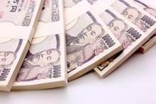 不倫発覚→スピード辞任で注目「政務官」の俸給は月額約120万円!