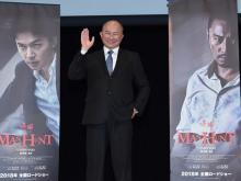サプライズ登壇のジョン・ウー監督、初タッグの福山雅治を絶賛!!