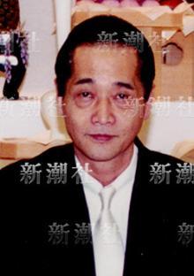 永田町の黒幕殺人で死刑囚逮捕 「週刊新潮」だけが知る事件の全貌