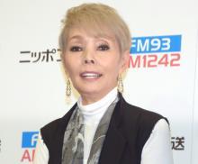 研ナオコ、退院会見で宣言「200歳まで生きるつもり」