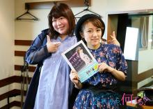 """高橋みなみも知らなかった「<span class=""""hlword1"""">AKB48</span>衣装の秘密」責任者が明かす!"""