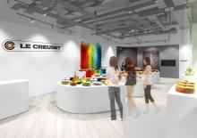 ル・クルーゼ、初の路面店が六本木にオープン
