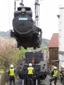 今夏「デゴイチ」復活目指す=鉄道公園、町と企業連携-和歌山・有田川