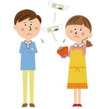 家計が回る子連れレジャー費の予算って? 使い過ぎを防ぐ3つのポイント