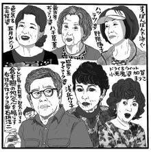 パンチの効いた爺さん婆さんばかりで元気をもらえるドラマ「やすらぎの郷」(TVふうーん録)