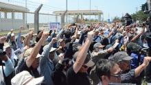 辺野古ゲート前で集会=新基地建設に抗議-「屈辱の日」合わせ・沖縄