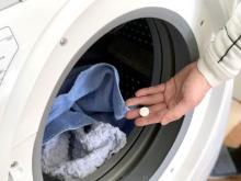 洗剤は「1粒ポン」の時代! 洗濯を極限までスマートに