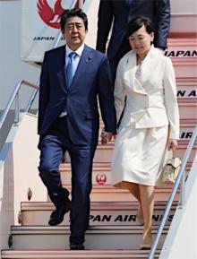 首相が帰国