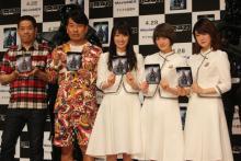 FUJIWARAフジモンのチーム愛に乃木坂46の中田花奈たちが感心!