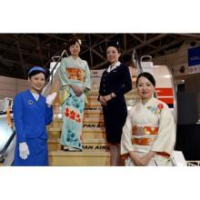 ニコニコ超会議2017、JAL「超FUJI号ブース」で空の貴婦人に会ってきた