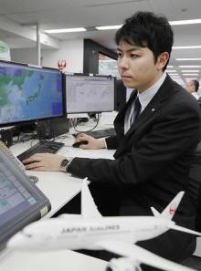 定時運航の立役者=「地上のパイロット」-天候予測し航路、燃料調整