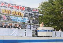長時間労働、撲滅を=連合系メーデー-東京