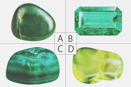 【心理テスト】4つの緑の石、お守りにしたいものは? 答えでわかるあなたのチャームポイント}