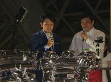 小泉進次郎衆議院議員、「超会議」の景色にビックリ!