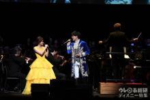 『美女と野獣』をもう一度観たくなる! ライブオーケストラで昆夏美・山崎育三郎が生歌唱