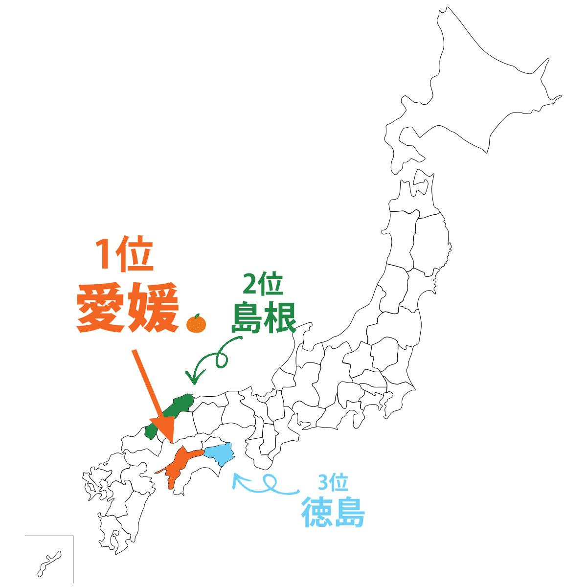 ストレスが少ない都道府県ランキング、日本一は「愛媛県」!その理由は?