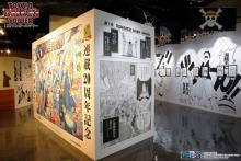 「ONE PIECE」の連載20周年を記念した特別企画展やショーが東京ワンピースタワーで開催