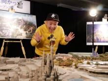東京ディズニーランドが2020年に拡大!貴重すぎる起工式に参加 【ツートンカラー上田の心ここにあらジン2】
