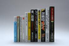 塀の中の人気本 水滸伝等、歴史物は囚人愛読書の定番