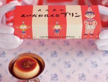 【大阪観光】駅・空港で買える大阪みやげ!コレを選べば間違いなしのスイーツ&お菓子14選