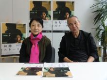 ホウ・シャオシェンと脚本家が語るエドワード・ヤン 「台北ストーリー」製作秘話