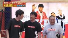 ココリコ・田中、加藤浩次の過保護に「逆にやりにくいわ!」