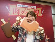 GWは肉三昧!渋谷の東急百貨店で肉の祭典を体験!