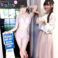 スパガ 浅川梨奈、等身大サイズの写真集と初対面 自身のボディに感心
