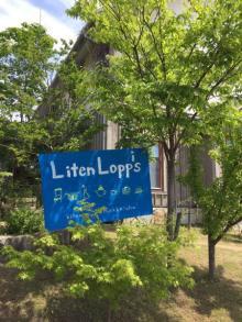 北の住まい設計社 名古屋で小さな蚤の市「Liten Loppis」今年も開催