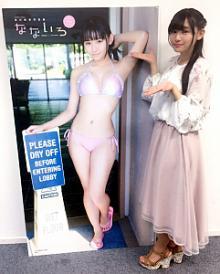 "SUPER☆GiRLS 浅川梨奈が""等身大写真集""と対面 自分のお尻を触り「すごい!」と感心"