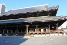 東本願寺で残業代未払い問題 兼業僧侶が増え労働者の意識も