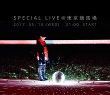 「水曜日のカンパネラ」が競馬場で無人ライブ!?一夜限りのスペシャルイベント